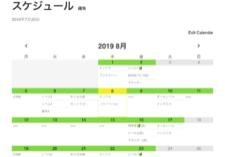 7F6BCBC8-3B0E-48A4-8DB2-B20A04C52A11